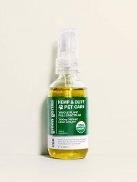 Green Gorilla Full Spectrum CBD Oil for Pets 600 mg